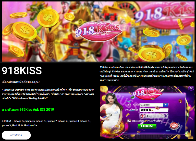 PUSSY888 SLOT ONLINE GAME LIE YAN ZUAN SHI RECEIVED RM2, 000!