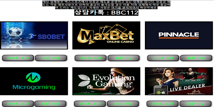 The Easiest And Fastest Way To Spot A Legit Casino Toto site